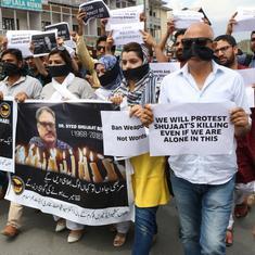 Srinagar: Journalists hold protest rally against Shujaat Bukhari's murder, BJP MLA's comments