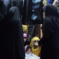 केरल की मुस्लिम एजुकेशन सोसाइटी ने अपने संस्थानों में बुरका-हिजाब पर पाबंदी लगाई