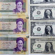 Iran's rial drops to record low ahead of re-imposition of US sanctions