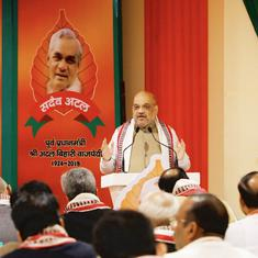 Modi government working for 'making India', Congress for breaking India, says Amit Shah