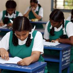 Update: Bihar 10th board result to be declared tomorrow