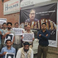 In pictures: Journalists in Srinagar protest against the killing of Shujaat Bukhari