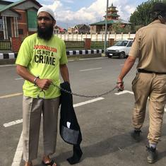 J&K: Arrested journalist Aasif Sultan sent to judicial custody till September 22, says report