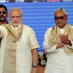 क्यों बिहार में लोक सभा और विधानसभा चुनाव साथ होने के आसार दिख रहे हैं