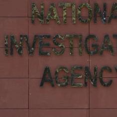 Hyderabad: NIA arrests two men for alleged connections to Islamic State group
