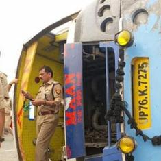 Uttar Pradesh: 17 dead, 35 injured in Mainpuri district after bus hits road divider