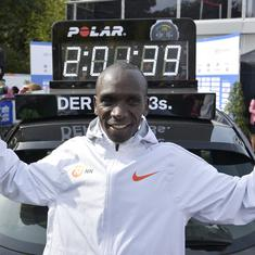 'My only words are thank you': Kenya's Eliud Kipchoge sets new marathon world record