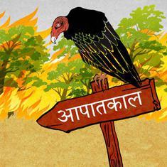शरद जोशी की पांच लघुकथाएं जो आपातकाल की कमाल की व्याख्या करती हैं