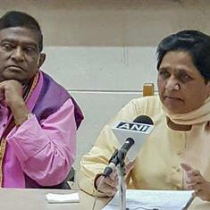 Chhattisgarh: Former CM Ajit Jogi will not contest Assembly elections, says his son