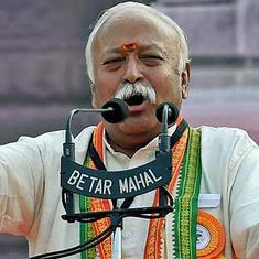 हिंदू राष्ट्र का मतलब यह नहीं है कि भारत में मुसलमान नहीं होने चाहिए : मोहन भागवत
