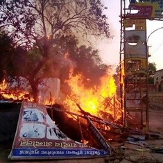 Mathura violence: Supreme Court dismisses plea seeking CBI investigation into incident