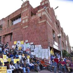 JNU entrance test: Teachers object to 'outside experts', handing over answer keys before exam