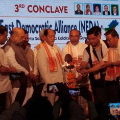Friends turn foes? BJP's North East allies meet to jointly oppose the citizenship bill