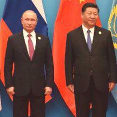 क्या दुनिया अब पूरब के एकीकरण और पश्चिम के बिखराव की तरफ बढ़ रही है?