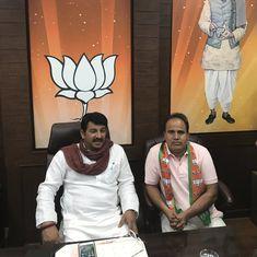 दिल्ली की बवाना सीट पर हुए उपचुनाव में भाजपा क्या अपने नेताओं की वज़ह से ही हारी है?