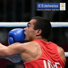 Boxer Vikas Krishan pulls out of Asian Games semi-final as eye injury gets worse