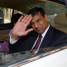 'कुल मिलाकर अब रघुराम राजन को देशभक्त कहा जा सकता है!'