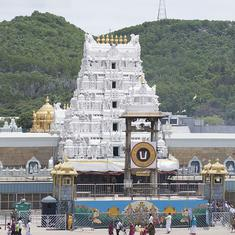 Andhra Pradesh: In a first, pilgrims won't be allowed to enter Tirumala temple from August 9 to 17