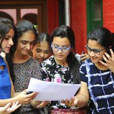 CISCE 2020 results: ICSE and ISC results to be released today at 3 pm