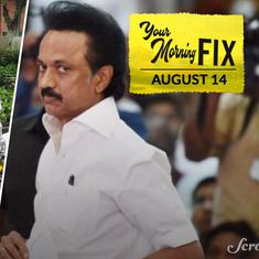 Your Morning Fix: Stage set for DMK succession battle, as Alagiri challenges brother Stalin