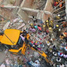 दिल्ली : चार मंजिला मकान ढहने से पांच की मौत