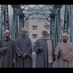 'Ha Gulo': Coke Studio Explorer's new single features folk artists from Kashmir
