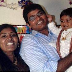 अमेरिका में एक और भारतीय पेशेवर की हत्या!