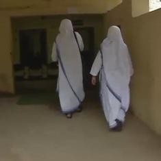 झारखंड : बच्चों की तस्करी के आरोप में मिशनरीज़ ऑफ चैरिटी की दो नन ग़िरफ़्तार