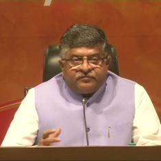 तीन तलाक विधेयक किसी समुदाय के खिलाफ नहीं है : रविशंकर प्रसाद