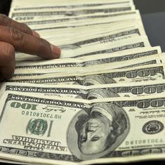 रुपए के डॉलर के मुकाबले अब तक के सबसे निचले स्तर पर गिरने सहित आज के ऑडियो समाचार