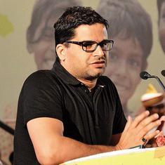 Priyanka Gandhi is unlikely to make an impact in Lok Sabha elections, says JD(U)'s Prashant Kishor