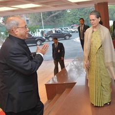 प्रणब मुखर्जी को भारत रत्न पर कांग्रेस ने क्या कहा?