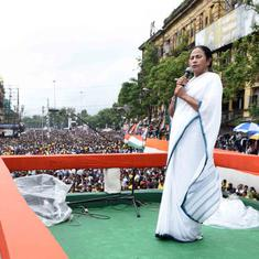 Renaming 'West Bengal': Mamata Banerjee prepares her Bengali identity pitch for 2019