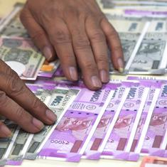 Rupee closes at record low of 72.97 against dollar