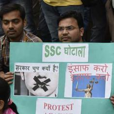 SSC paper leak: CBI books 10 employees of Sify Technologies, seven students