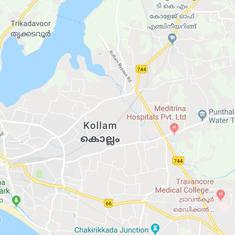 Kerala: Man found dead in Kollam two days after marrying woman against her family's wishes
