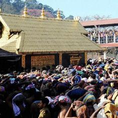 Sabarimala hearing: Kerala government says it supports entry of women into the temple