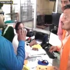 Watch: Shiv Sena workers assault a bank employee in Yavatmal