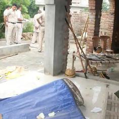 हरियाणा : गोहत्या के शक में मुस्लिम परिवार के घर पर हमला