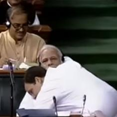 Rahul Gandhi hugs Modi, Twitter users embrace the opportunity for humour