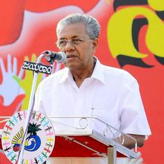 Kerala floods: There is no ambiguity over UAE's Rs 700 crore offer, claims CM Pinarayi Vijayan