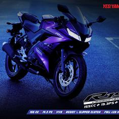Yamaha YZF-R15 V3.0 limited edition teased in India, MotoGP livery expected