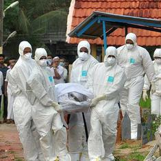 Nipah outbreak: Kerala Public Service Commission postpones all exams scheduled till June 16