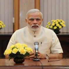 Benefits of good governance should reach all people: PM Narendra Modi on Mann ki Baat