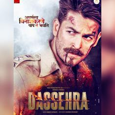 First look: Neil Nitin Mukesh's police officer wants to triumph over evil in 'Dassehra'