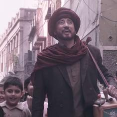 'Bioscopewala' trailer: Danny Denzongpa and Geetanjali Thapa in a father-daughter story
