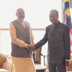 Narendra Modi meets Malaysian PM Mahathir Mohamad, discusses ways to boost economic, cultural ties