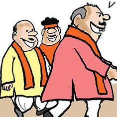 राम मंदिर पर मोदी सरकार की पहल को वीएचपी का समर्थन लेकिन निर्मोही अखाड़ा को पसंद नहीं आई