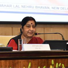 External Affairs Minister Sushma Swaraj launches Passport Seva mobile app