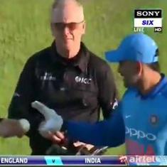 Dhoni sparks retirement speculation after seeking match ball at end of third ODI